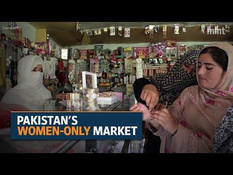 A women-only market in Rawalakot, Pakistan-occupied Kashmir