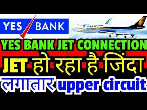 Jet airways share latest news | yes bank latest news  | jet airways shut down revival plan