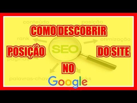 🚀Como Descobrir a Posição do Site no Google