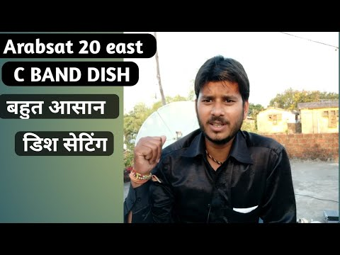 Arabsat 20 East dish Setting and Channel list 4 fit C band dish
