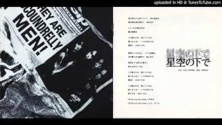 1993.8.21発売 アルバム「ロクデナシ」収録 作詞・作曲:前田耕陽 編曲:...