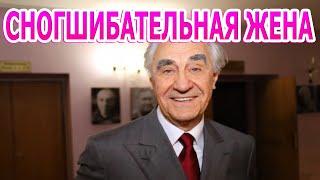 ПРЕДАЛА ПОСЛЕ 15 ЛЕТ БРАКА! Кто жена Анатолия Васильева?