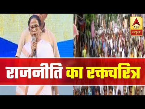 ABP Special: In-Depth Analysis Of Didi-BJP Face-Off | ABP News
