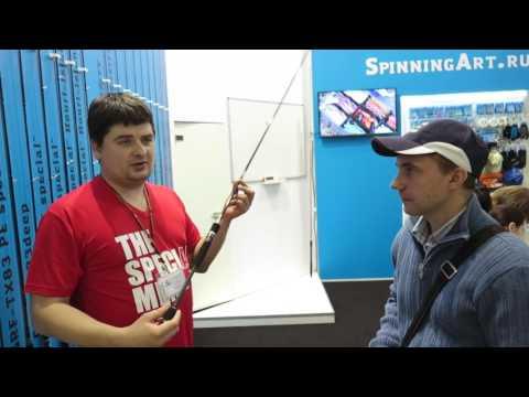рыболовный интернет магазин spinningart