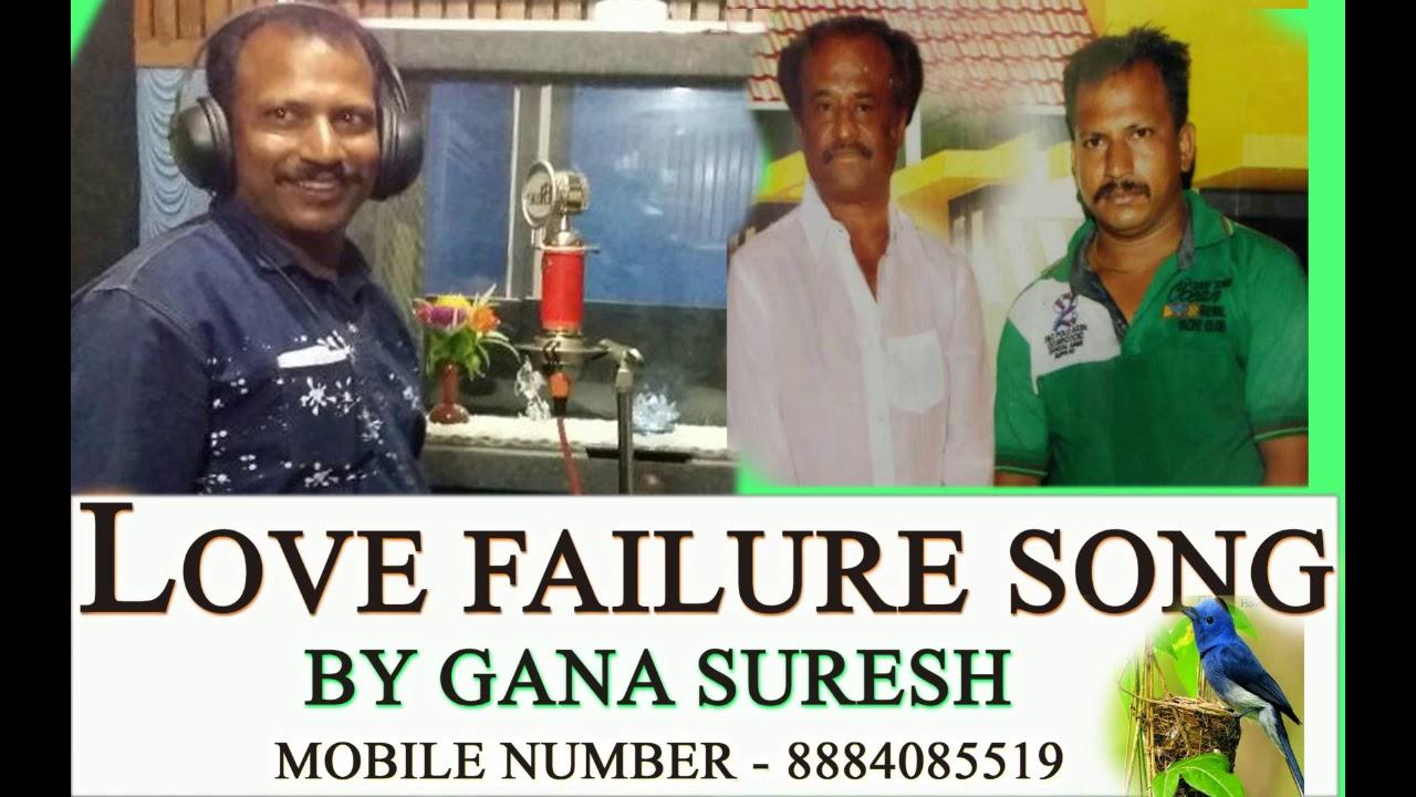 Love failure song by gaana Suresh gana suresh Suop song