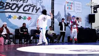 Coco vs Minseo [1on1 B-Girl Battle 05/06 | Group C Top16] ► TAIPEI BBOY CITY ◄ 2017
