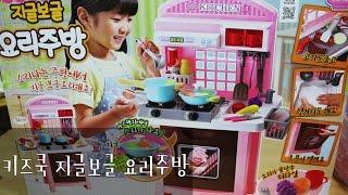 키즈쿡 - 지글보글 요리주방 만들기 [클레이/아이클레이…
