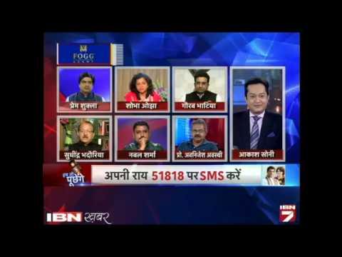 Kya UP Mein Priyanka Gandhi ka Prachaar SP-BSP-BJP Ke Liye Musibat Banega?