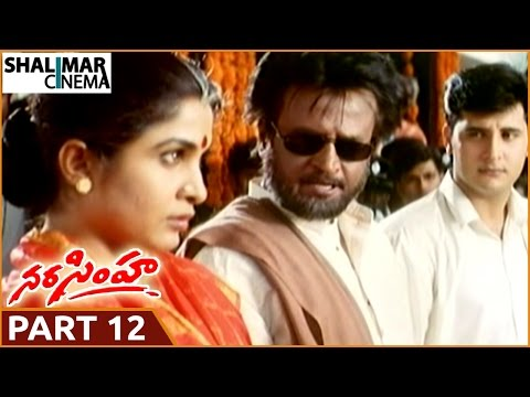Narasimha Telugu Movie Part 12/13 || Rajnikanth, Soundarya, Ramya Krishna || Shalimarcinema