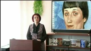 Урок литературы  11 Класс  Анна Ахматова  Реквием  Данилова И  Н