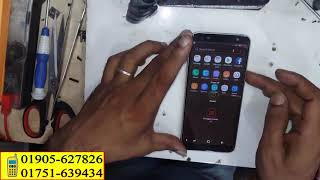 how to Samsung J600g Download Mode 2018 কিভাবে Samsung Galaxy j6 Download Mode এ আনবেন।