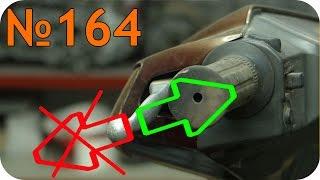 Не возвращается ручка тормоза(Карта местоположения мастерской: http://maps.yandex.ru/-/CVCtNGjC Ссылка на страницу помощи: http://pitstopsaki.com/pomoch-proektu Блог:..., 2015-02-10T22:02:52.000Z)