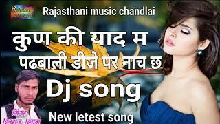 Dilraj divana new song 2019
