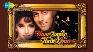 Maye Ni Maye | Hum Aapke Hain Koun | Hindi Film Song | Lata Mangeshkar -