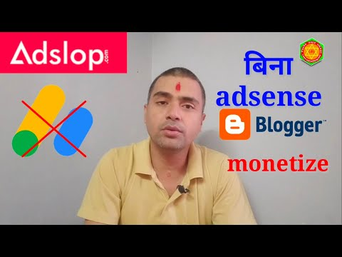 Blogger Monetization Enable | Without Adsense | Adslop