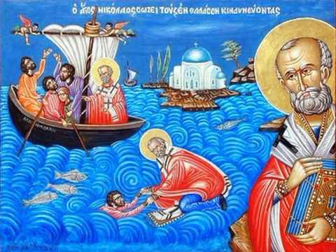 Молитва Николаю Угоднику (Яна Суворова)