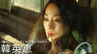 ムビコレのチャンネル登録はこちら▷▷http://goo.gl/ruQ5N7 ここは神奈川...