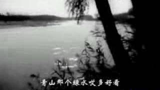 Video Song of Yimeng Mountain (沂蒙山小调)in the movie《平鹰坟》 download MP3, 3GP, MP4, WEBM, AVI, FLV April 2018