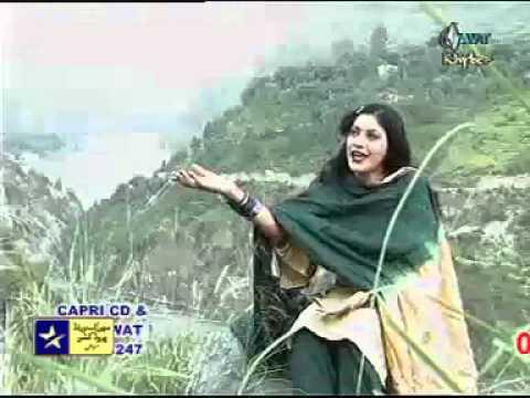 Download Zama Pa zra Jorawi Laarey - Azra Naz - Pashto.