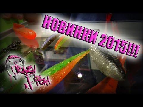 Новинки от Crazy Fish!!! Выставка Охота. Рыбалка. Туризм. Киев 2015
