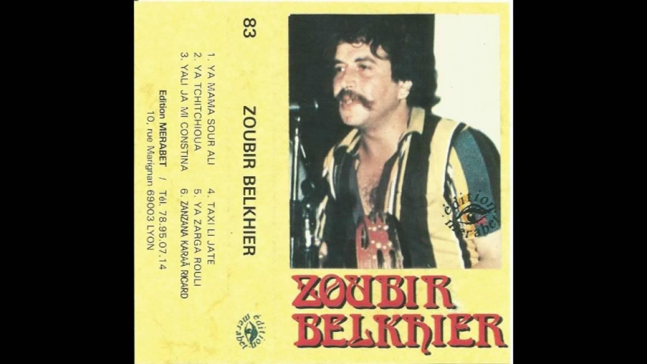 zoubir belkheir