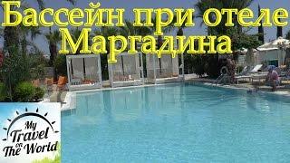 видео Лучшие отели на Кипре: 3 звезды