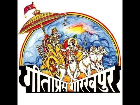 Shri Jaydayal ji Goyandka  sethji pravachan