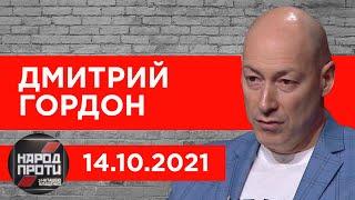 Сдаст ли Зеленский Украину, вернется ли Янукович, почему не сбежал Медведчук. Гордон у Влащенко