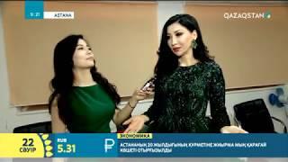 Шоу бизнес: Қанат Үмбетов пен Әляи Әбікен өмірде жұп көруі мүмкін бе?