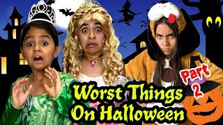 worst things halloween part 2 comedy humor halloween entertainment spoof 2017 gem sisters