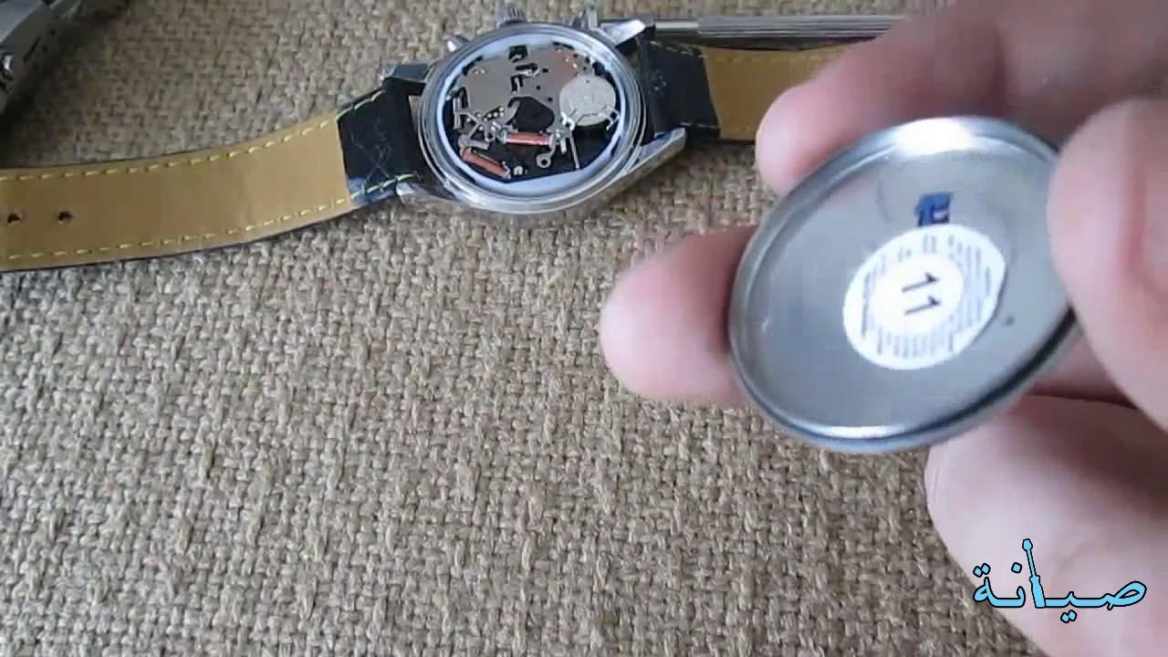 c942e0537 صيانة | كيف تفتح ساعة اليد وتغير البطارية - YouTube