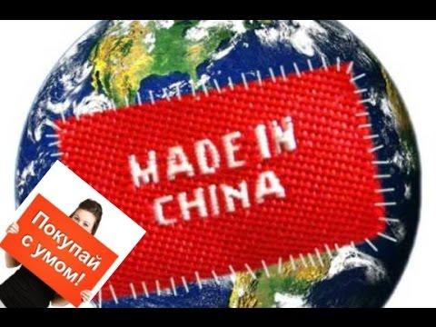 Китайский безумно крутой товар(12 посылок)