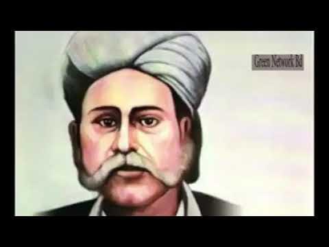 সিলেটের ইতিহাস - History of Sylhet
