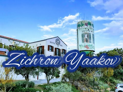 Israel  Zichron Yaakov