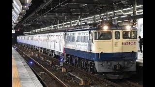 EF65 2088+12-600形 都営大江戸線甲種輸送