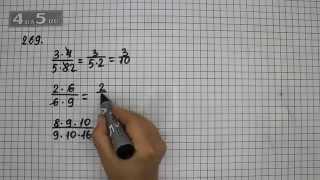 Упражнение 269.  Математика 6 класс Виленкин Н.Я.