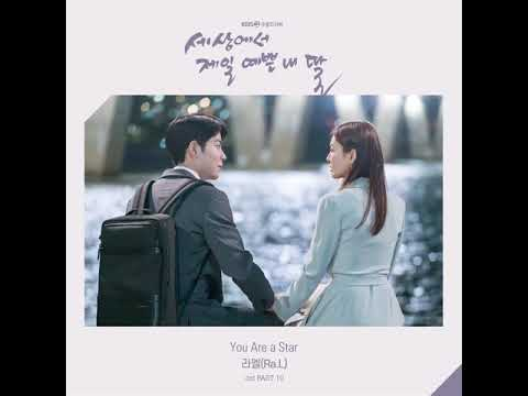 Download 라엘 Ra.L - You Are a Star 세상에서 제일 예쁜 내 딸 / Mother Of Mine OST - Part.10 Mp4 baru