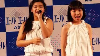 Aクラス アクターズスクール広島 2019/05/05 エールエール地下広場 広島...