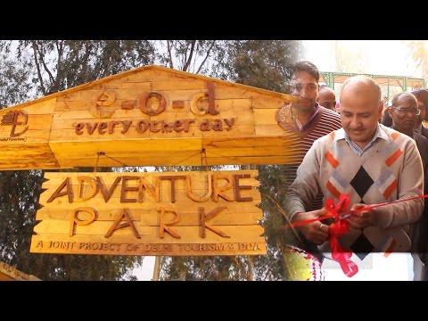 E.O.D Adventures Park | New Delhi | Deputy C.M. Manish Sisodia