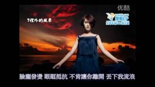 杨丞琳 - 仰望 (iRadio首播+歌詞版本) Rainie Yang Cheng Lin