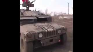 Военный трофей из Дебальцево