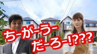 綾瀬はるか 「奥様は、取り扱い注意」映画化に新情報! 映画化するのか、...
