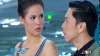Video [INDO SUB] Thai Drama kluen Cheewit episode 2 part 1 download MP3, 3GP, MP4, WEBM, AVI, FLV Agustus 2018