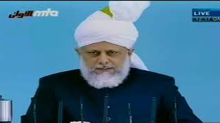 Friday Sermon 2 October 2009 (Urdu)