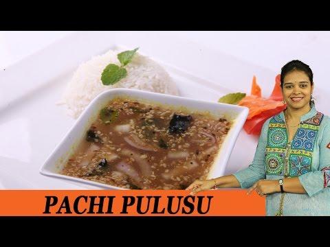 PACHI PULUSU - Mrs Vahchef