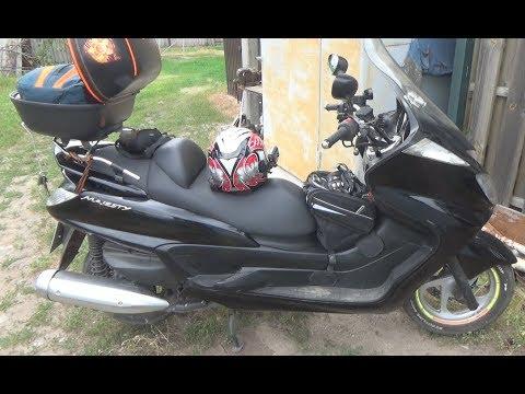 Yamaha Grand Majesty  Кофр, сумка на тоннель,  шлем