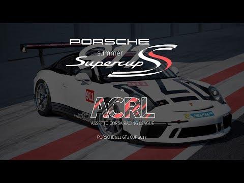 ACRL Porsche 911 Summer Supercup - Round 1