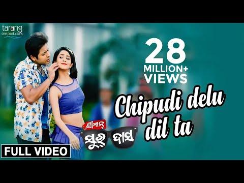 Chipudi Delu Dil Ta - Official Full Video | Sriman Surdas | Babushan, Bhoomika, Humane Sagar