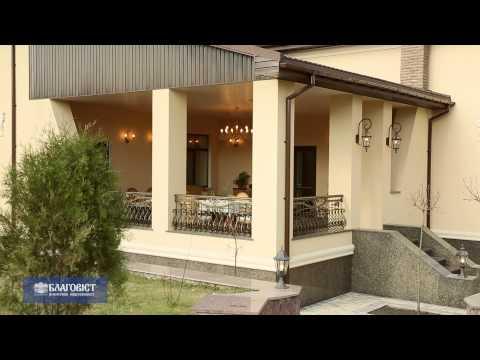 Дом на продажу в с. Дмитровка, Киевская область.