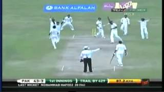 Unbelievable Poor Umpiring By Steve Davis And Ian Gould (Pak Vs SL 1st Test June 2012)..mp4